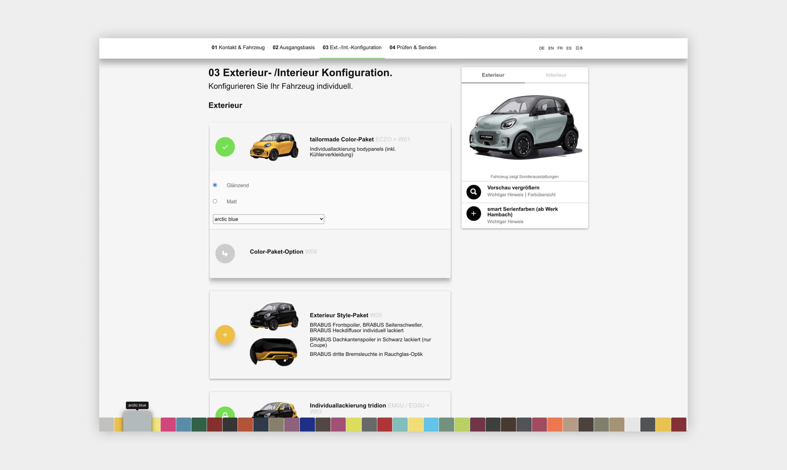 Auszug als Screenshot des smart Brabus Konfigurators vom Ex-/Interieurbereich.